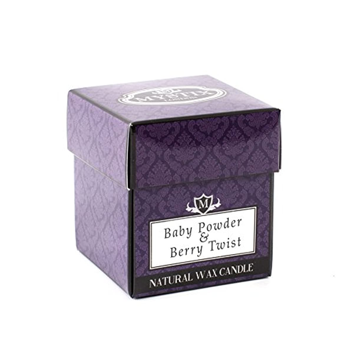 Mystix London | Baby Powder & Berry Twist Scented Candle x 5