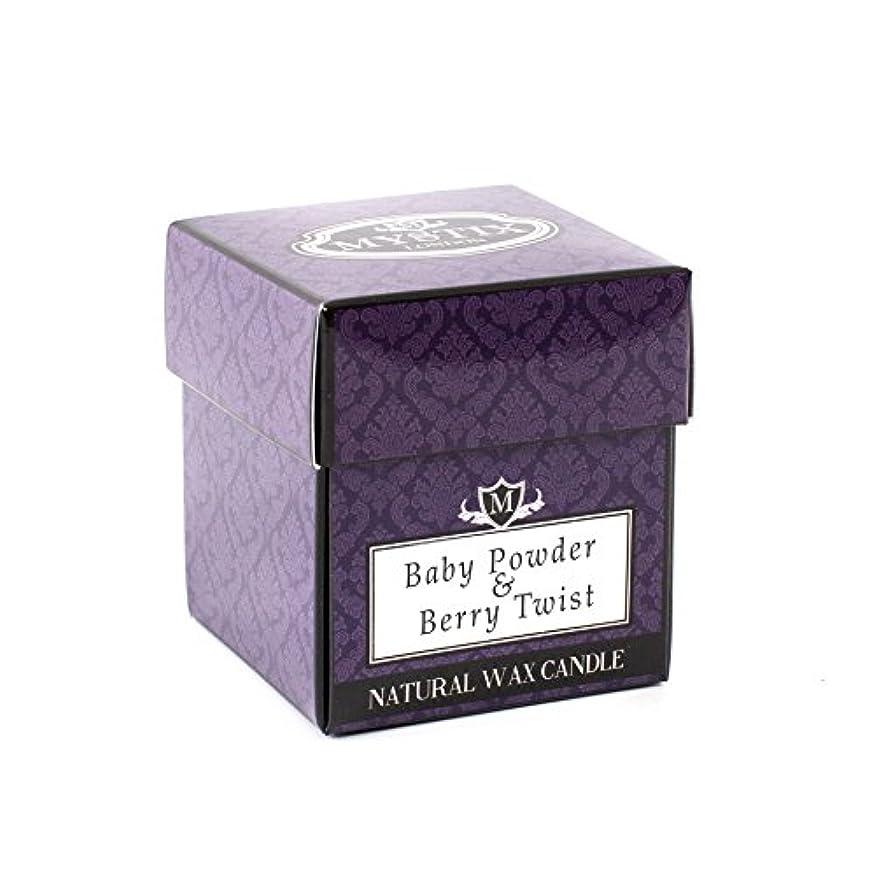 フォーマットご近所求人Mystix London | Baby Powder & Berry Twist Scented Candle x 5