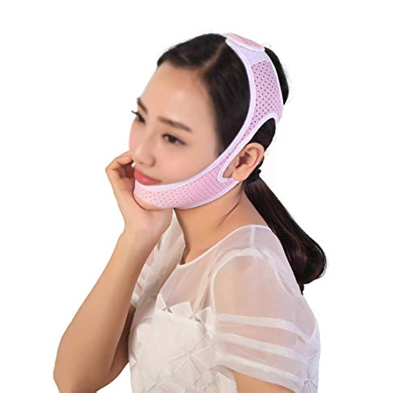 引き出しじゃない広く顔用痩身マスク痩身包帯通気性フェイシャルダブルチンケア減量フェイスベルト(サイズ:M)