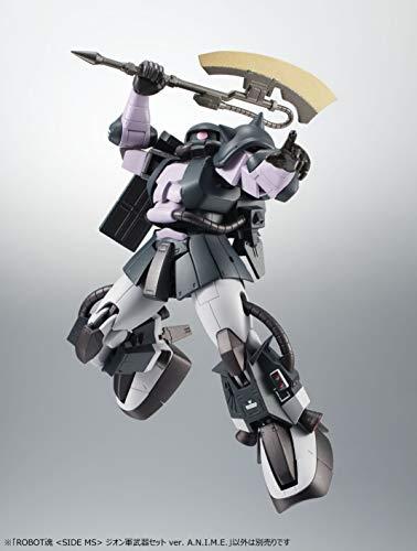 ROBOT魂 機動戦士ガンダム[SIDE MS] ジオン軍武器セット ver. A.N.I.M.E. ABS製