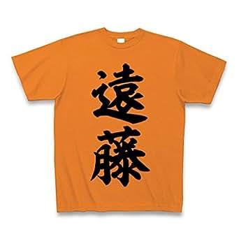 (クラブティー) ClubT 遠藤 Tシャツ(オレンジ) S オレンジ