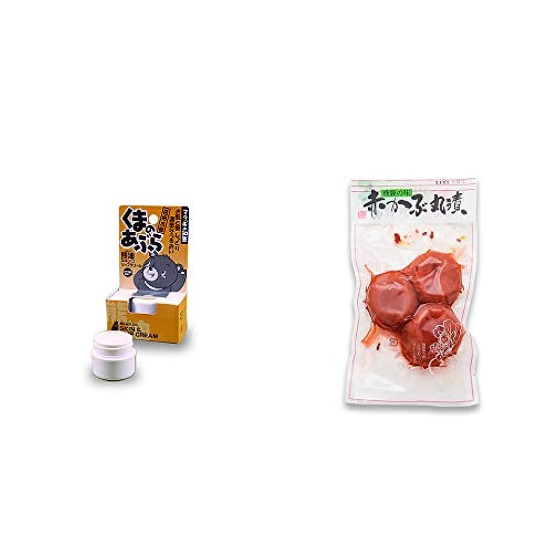 中断摂動公爵[2点セット] 信州木曽 くまのあぶら 熊油スキン&リップクリーム(9g)?赤かぶ丸漬け(150g)