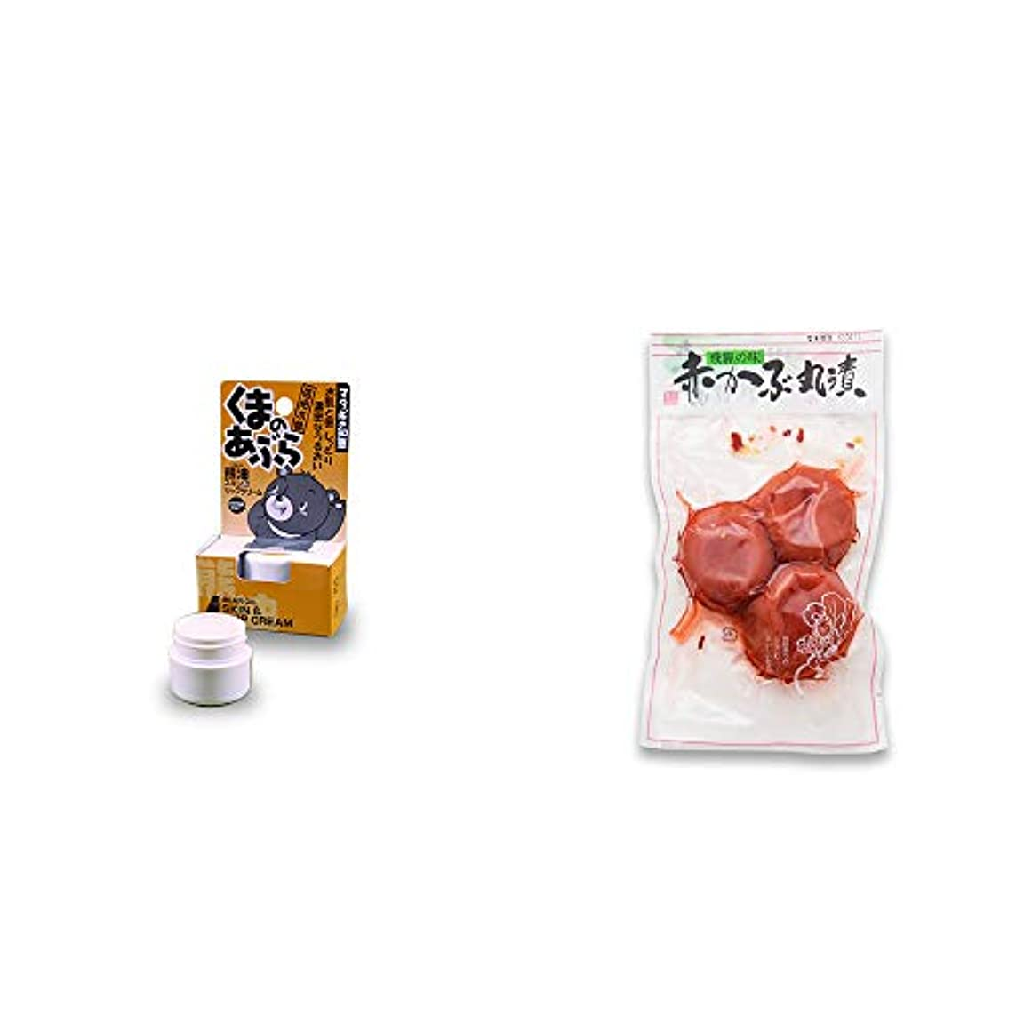 フィッティング不測の事態請願者[2点セット] 信州木曽 くまのあぶら 熊油スキン&リップクリーム(9g)?赤かぶ丸漬け(150g)