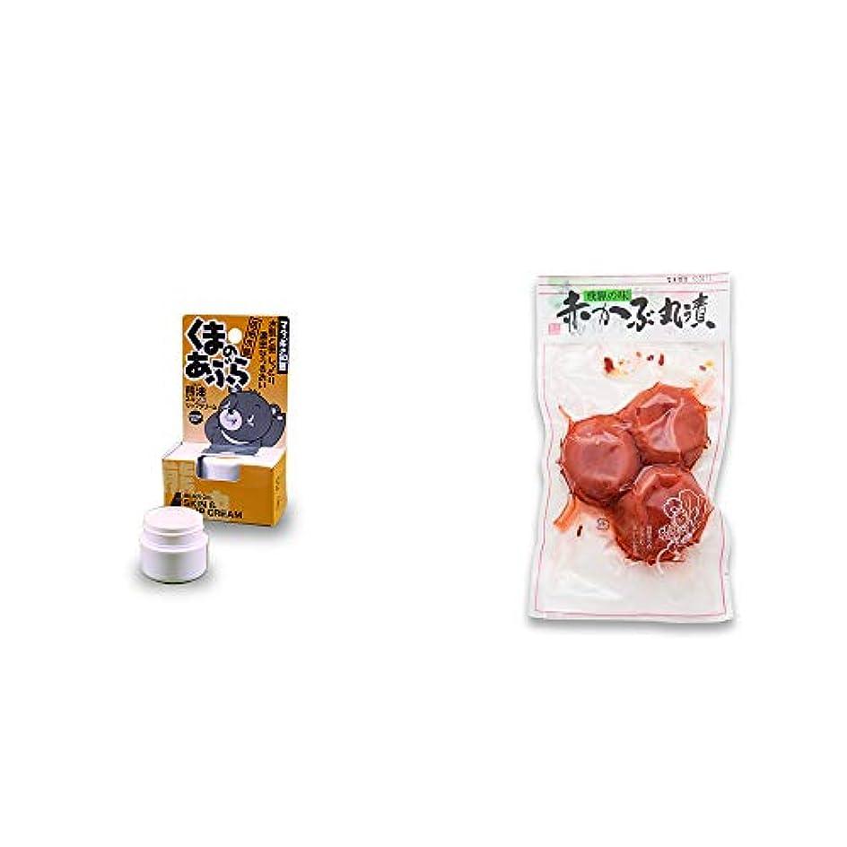 カレッジ暴力的な咲く[2点セット] 信州木曽 くまのあぶら 熊油スキン&リップクリーム(9g)?赤かぶ丸漬け(150g)