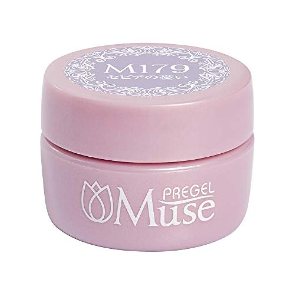 バター主切り刻むPREGEL Muse カラージェル セピアの憂い179 4g PGM-M179