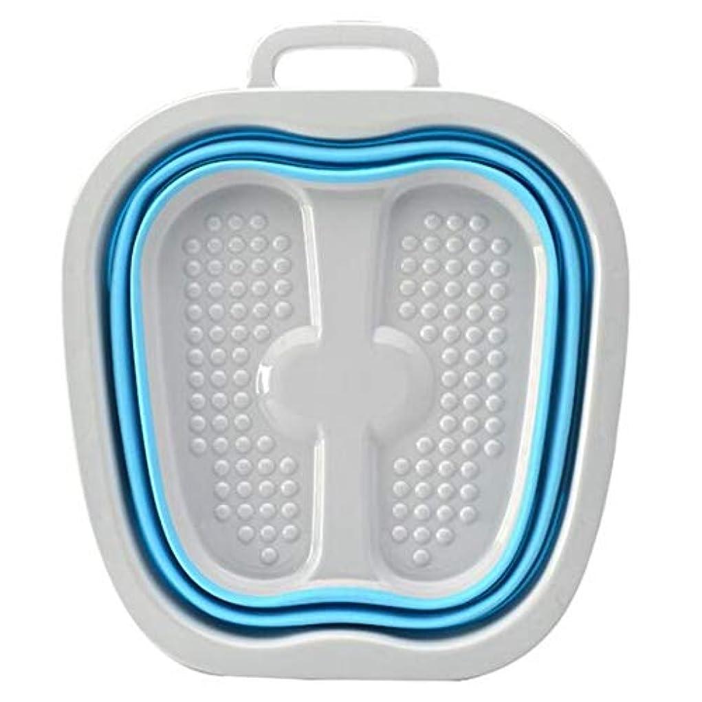 提案する動かないボトルネックXigeapg フットバスバケツ 折りたたみバケツ コンテナ フットタブスパ折り畳み式マッサージ洗面器 ポータブル洗面台ヘルスケアバス