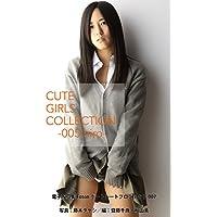 電子写真集Fotonポートレートプロジェクト007 CUTE GIRLS COLLECTION 005 hiro
