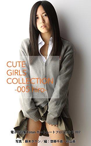 電子写真集Fotonポートレートプロジェクト007 CUTE GIRLS COLLECTION 005 hiro -