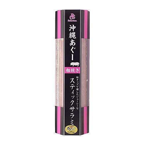 沖縄あぐースティックサラミ 13g×6本入×1P 桜チップでいぶしたジューシーな贅沢サラミ