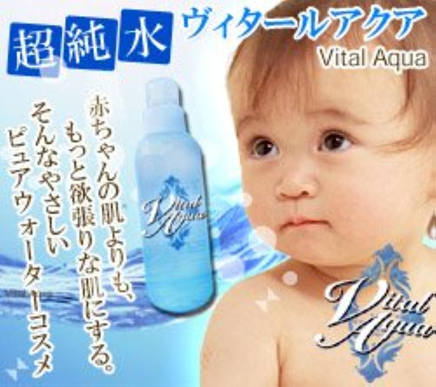 気性かもめ気づく超純水化粧水 ヴィタールアクア200ml