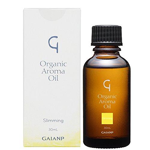 GAIA NP (ガイアエヌピー) Organic Aroma Oil (オーガニック アロマオイル) スリミング 30ml 【天然精油配合 マッサージオイル ボディ用】