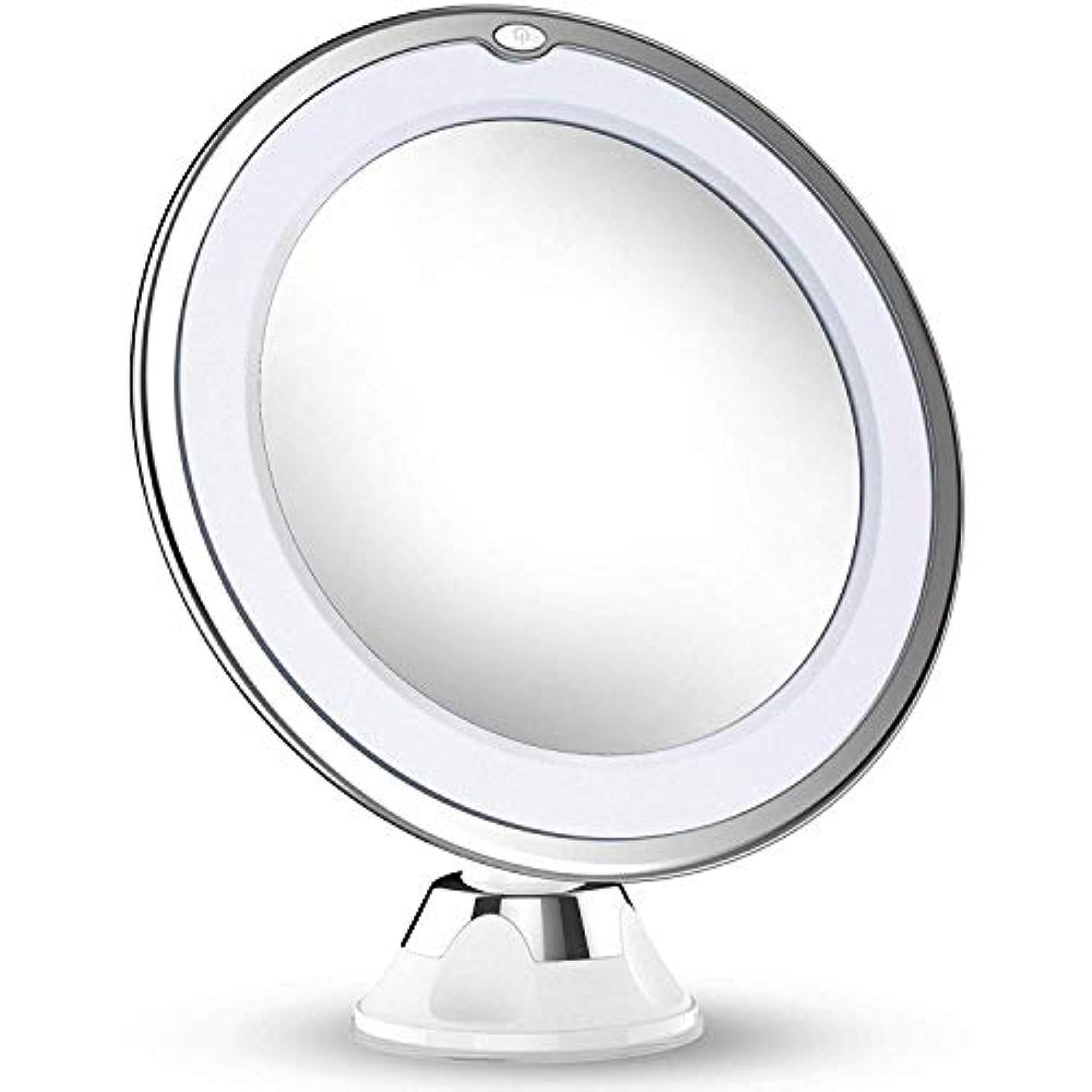 彼らの法律により血10倍拡大 ライト付き 拡大 化粧鏡 自宅 卓上 浴室 シャワールーム 旅行用 LEDライト ポータブル ハンド メイク用拡大ライトアップ鏡