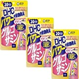 DHC パワーグルコサミン 30日分 180粒 ×3個セット