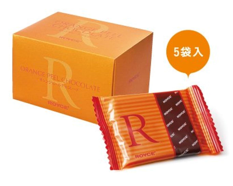 出席するトレッド賞賛するROYCE'(ロイズ) オレンジピールチョコレート