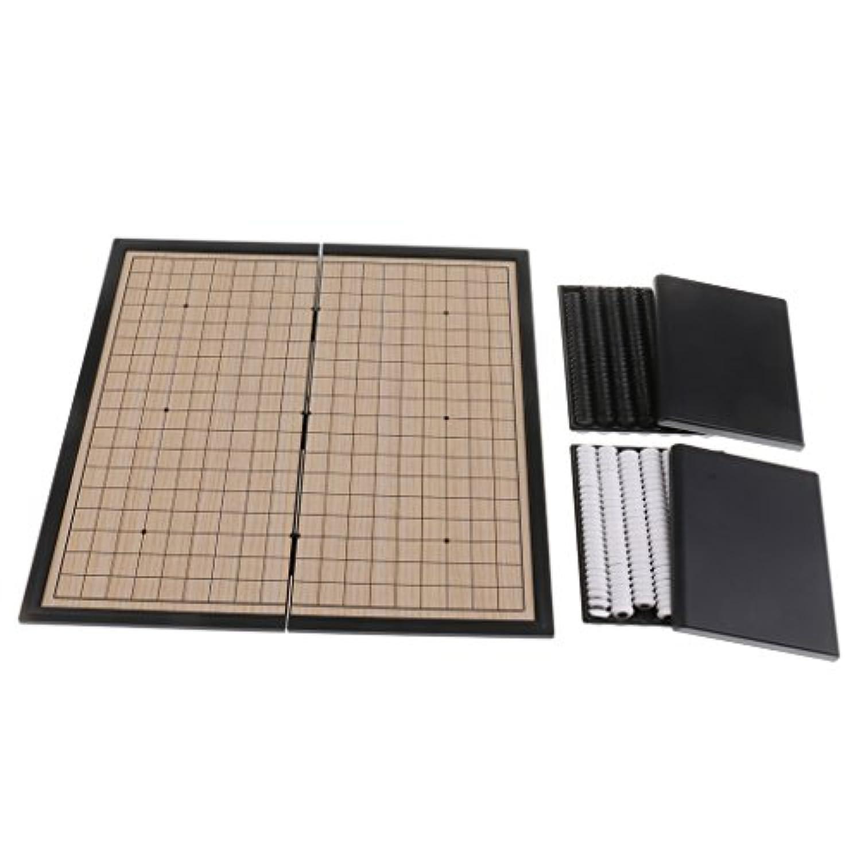 Baosity 囲碁 プラスチック チェス 折りたたみ チェス盤