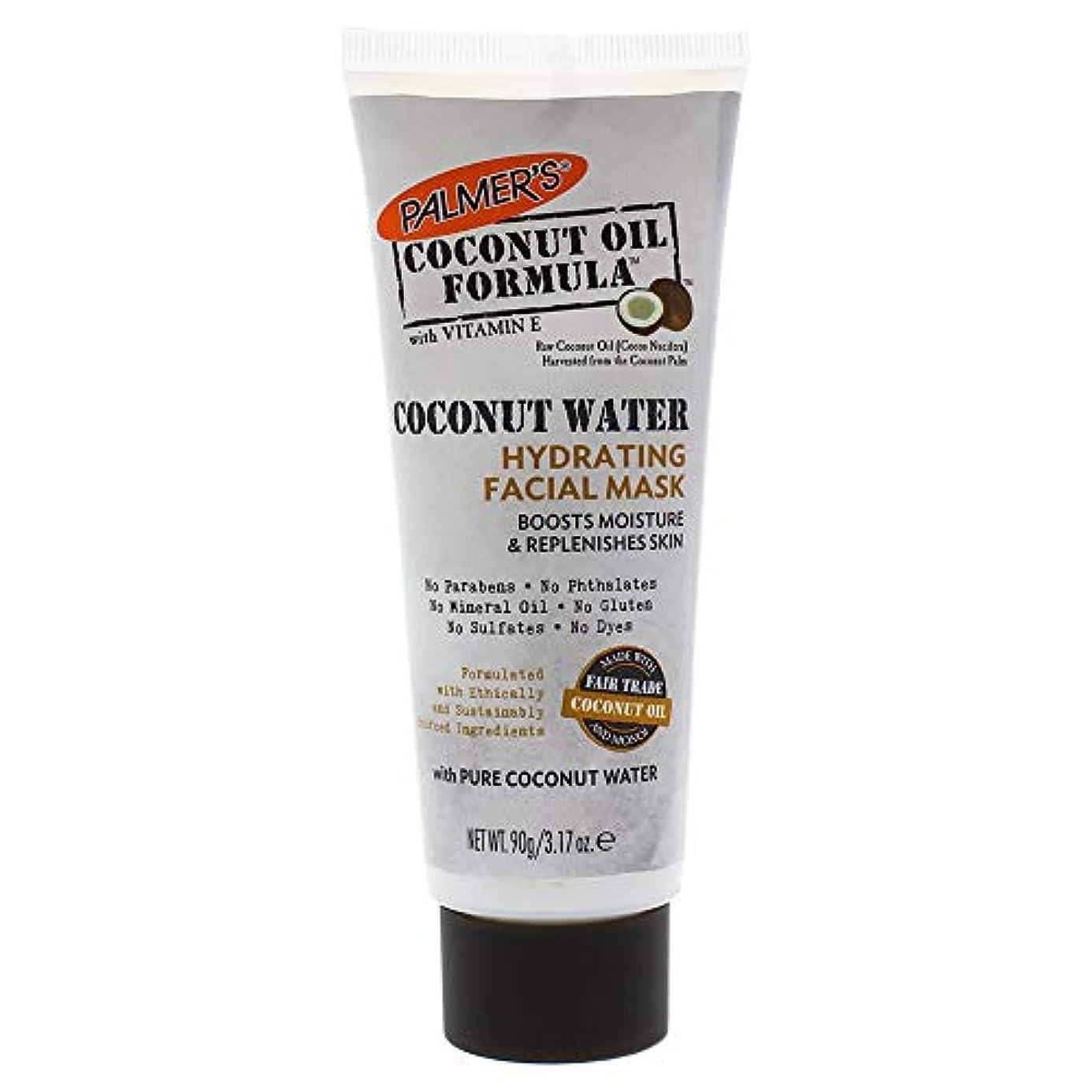 インチチャペル抜本的なCoconut Water Hydrating Facial Mask