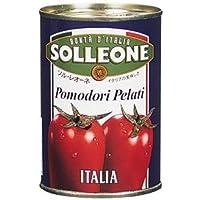 SOLLEONE ソル・レオーネ ホールトマト 400g缶 1ケース(24缶)