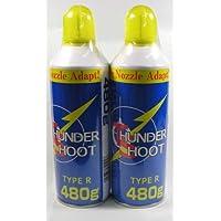 【フロンガス】サンダーシュート TYPE R 480g 2本セット100% HFC-134a使用
