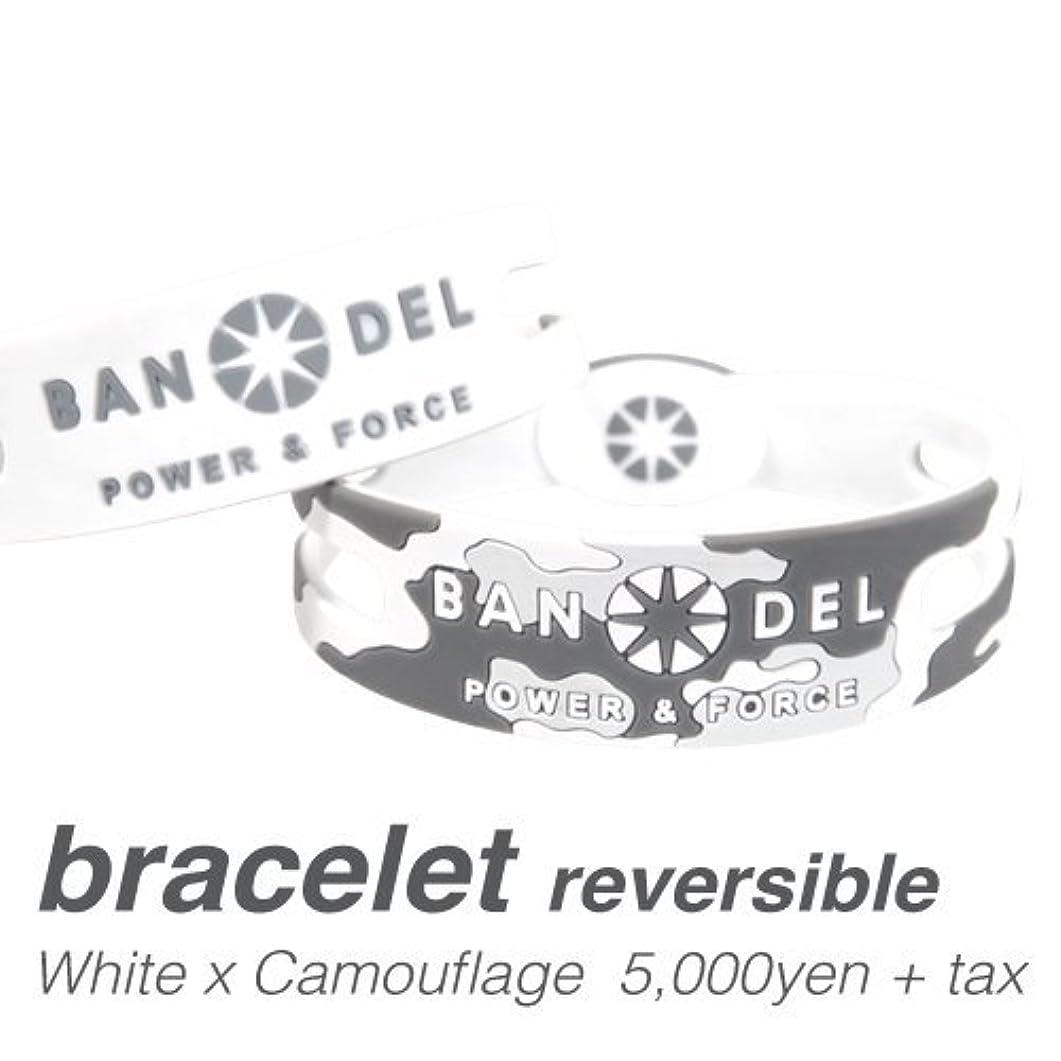 解読する略す簡単に[バンデル?BANDEL]リバーシブルブレスレット?BANDEL reversible bracelet(whitexcamouflage?ホワイト×カムフラージュ)