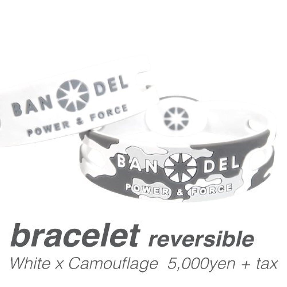 対応マーチャンダイザー子供っぽい[バンデル?BANDEL]リバーシブルブレスレット?BANDEL reversible bracelet(navyxcamouflage?ネイビー×カムフラージュ)LLサイズ(20.5cm)