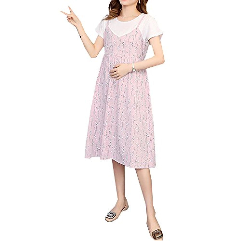 XFY マタニティ ワンピース 膝丈 半袖 大きいサイズ 韓国風 カジュアル ふんわり おしゃれ ファッション 産前産後 妊婦用 出産準備 出産祝い 上品 可愛い (ピンク, 2XL)