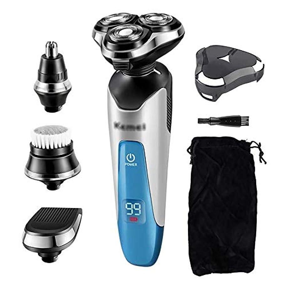 ホバートパラシュート連結するヘアカットキット プロフェッショナル理容男性シェーバー、コードレス口ひげトリマーヘアートリマー防水USB充電式クレンジング器