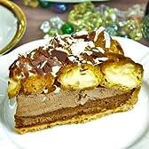 プチシューケーキ サントノーレ