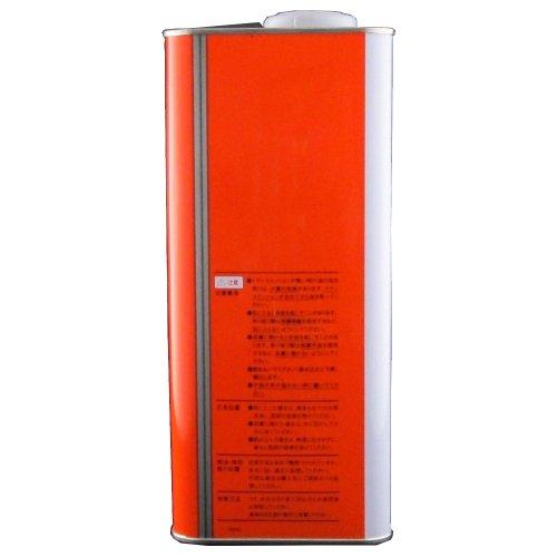 Honda(ホンダ) マルチマチックフルード ウルトラ HMMF 4L 08260-99904 [HTRC3]