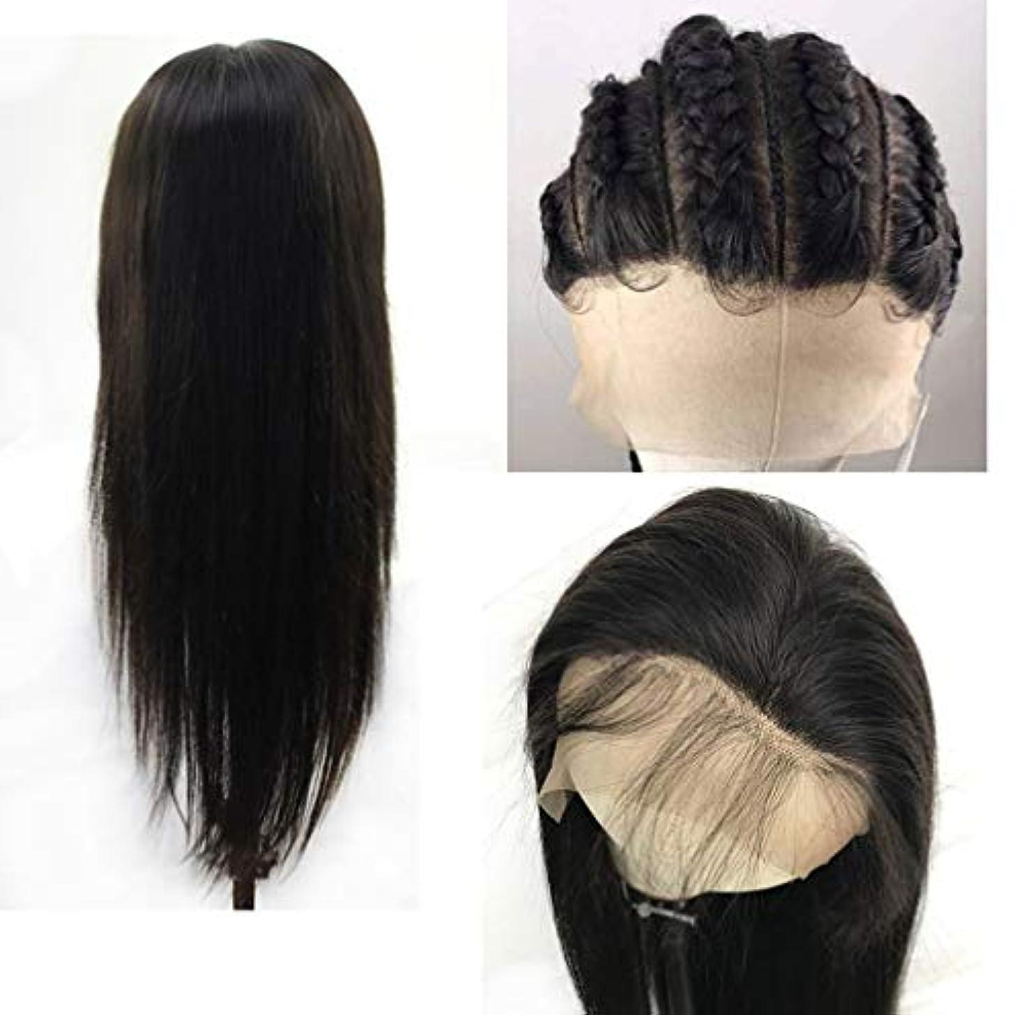 るポール消毒剤女性かつら13 * 6フロントレースブラジルバージンストレート人間の髪グルーレスロング人間の髪かつらベビーヘアロングレースかつら調節可能なストラップ