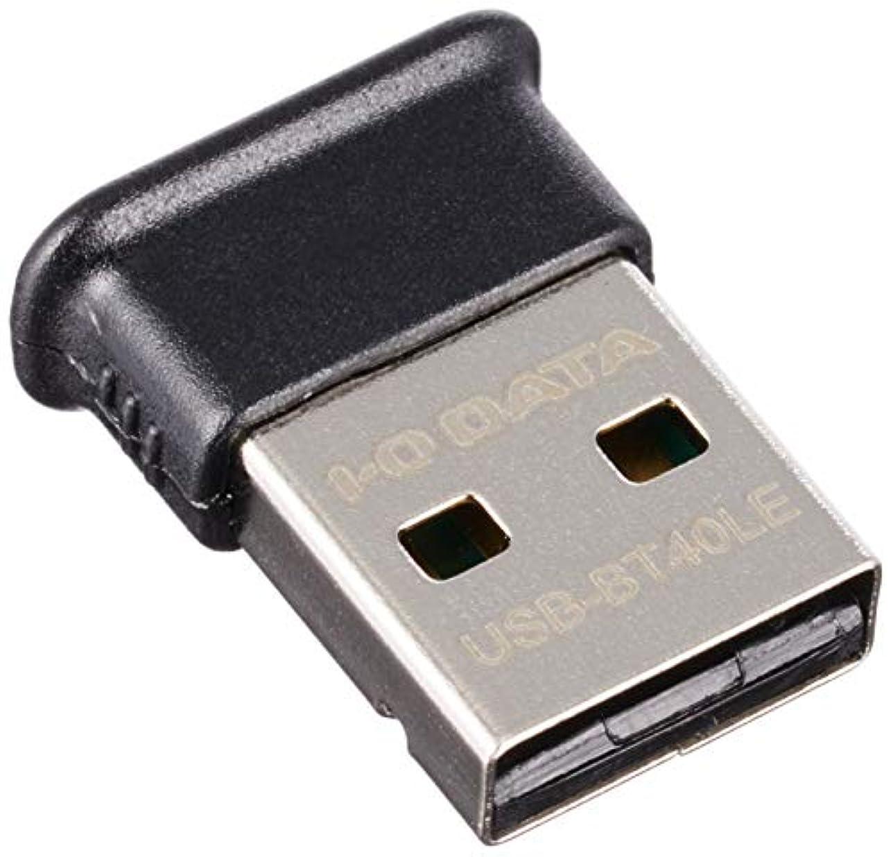 好奇心盛カメレンドI-O DATA Bluetoothアダプター Class 2対応 4.0+EDR/LE対応 USBアダプター USB-BT40LE