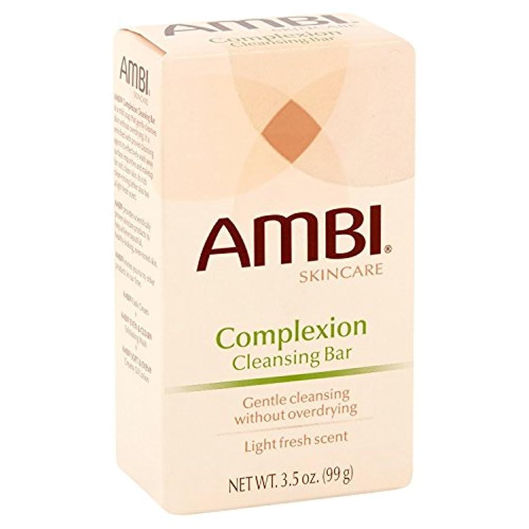 開発する要件昼食AMBI クレンジング石鹸Complextion 3.5Oz(2パック)