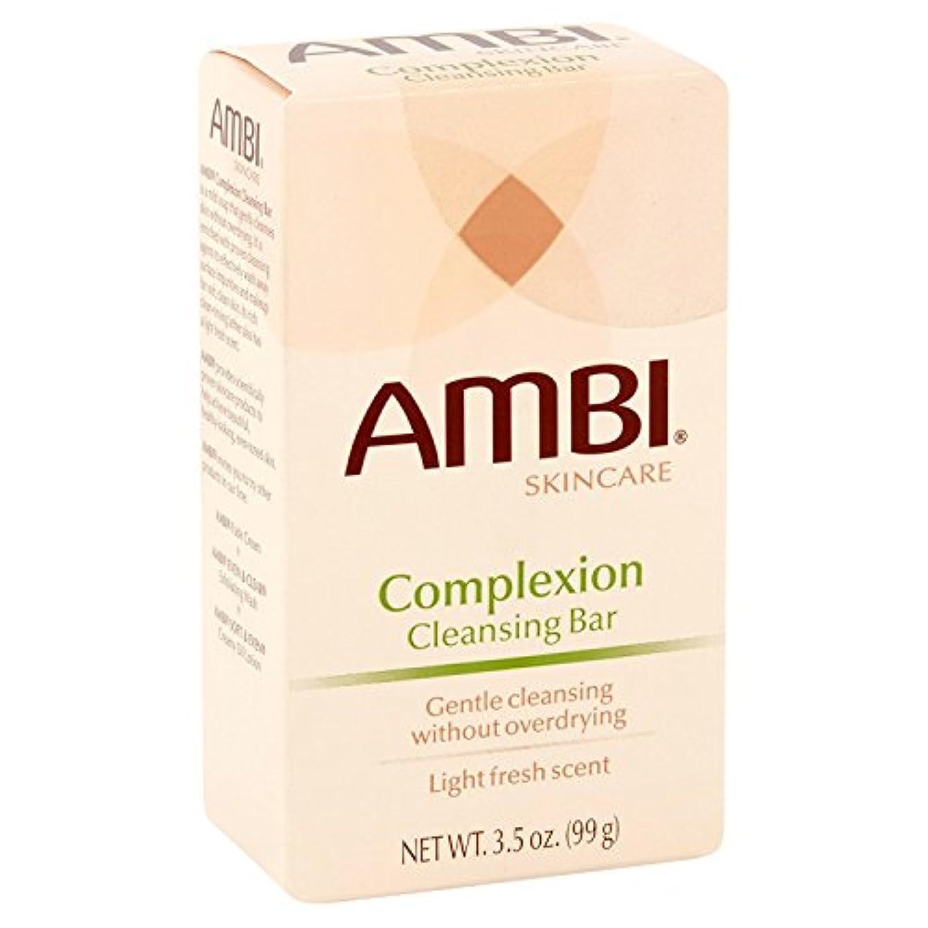 甘くする速度対称AMBI クレンジング石鹸Complextion 3.5Oz(2パック)
