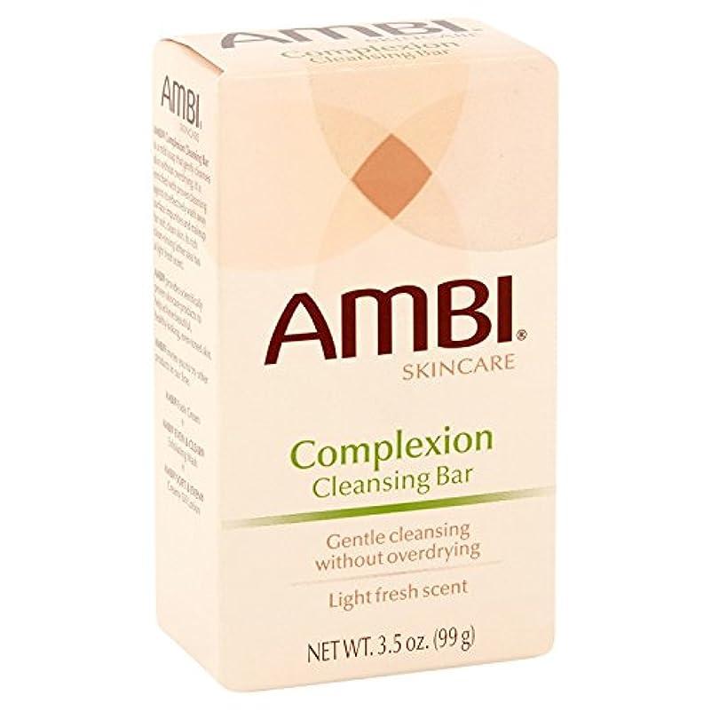 オペレーター慰め乱雑なAMBI クレンジング石鹸Complextion 3.5Oz(2パック)