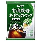 UCC 有機栽培オーガニックシロップ 15g×15個×20袋入