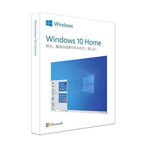 【新パッケージ】Windows 10 Home 日本語版 May 2019 Update適用 パッケージ版