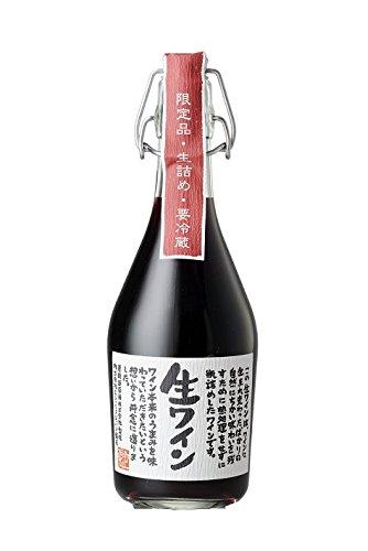 新【限定流通・要冷蔵】生ワイン 赤
