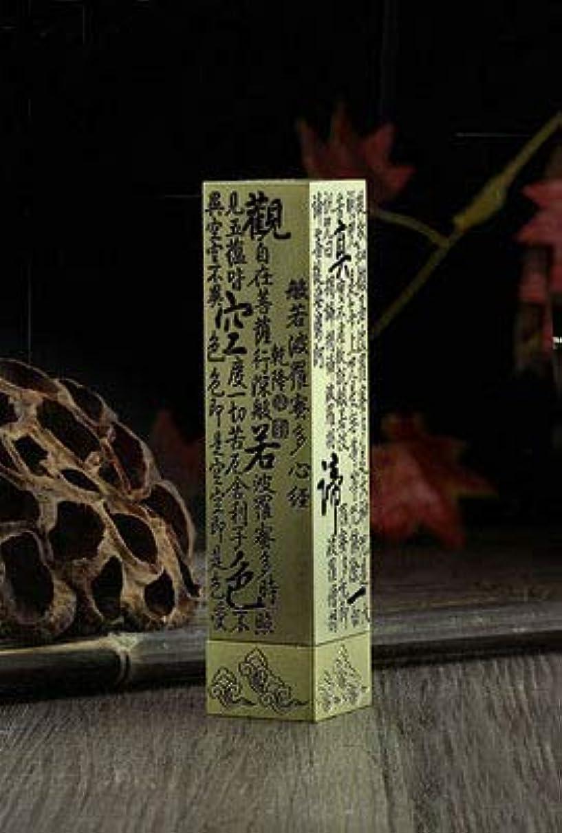 パテ山岳従順なPHILOGOD 香炉 銅線香 香立て 漢字中空レリーフデザイン香置物 香皿 (yellow)