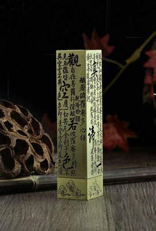 みなさん古くなった襟PHILOGOD 香炉 銅線香 香立て 漢字中空レリーフデザイン香置物 香皿 (yellow)