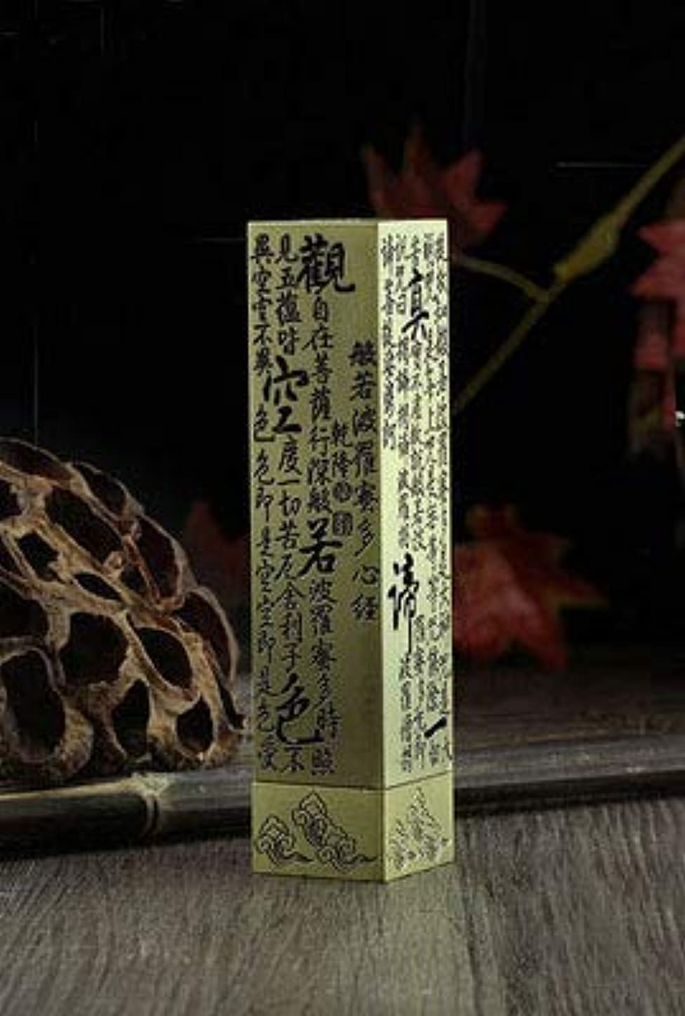 寛容な追跡対象PHILOGOD 香炉 銅線香 香立て 漢字中空レリーフデザイン香置物 香皿 (yellow)