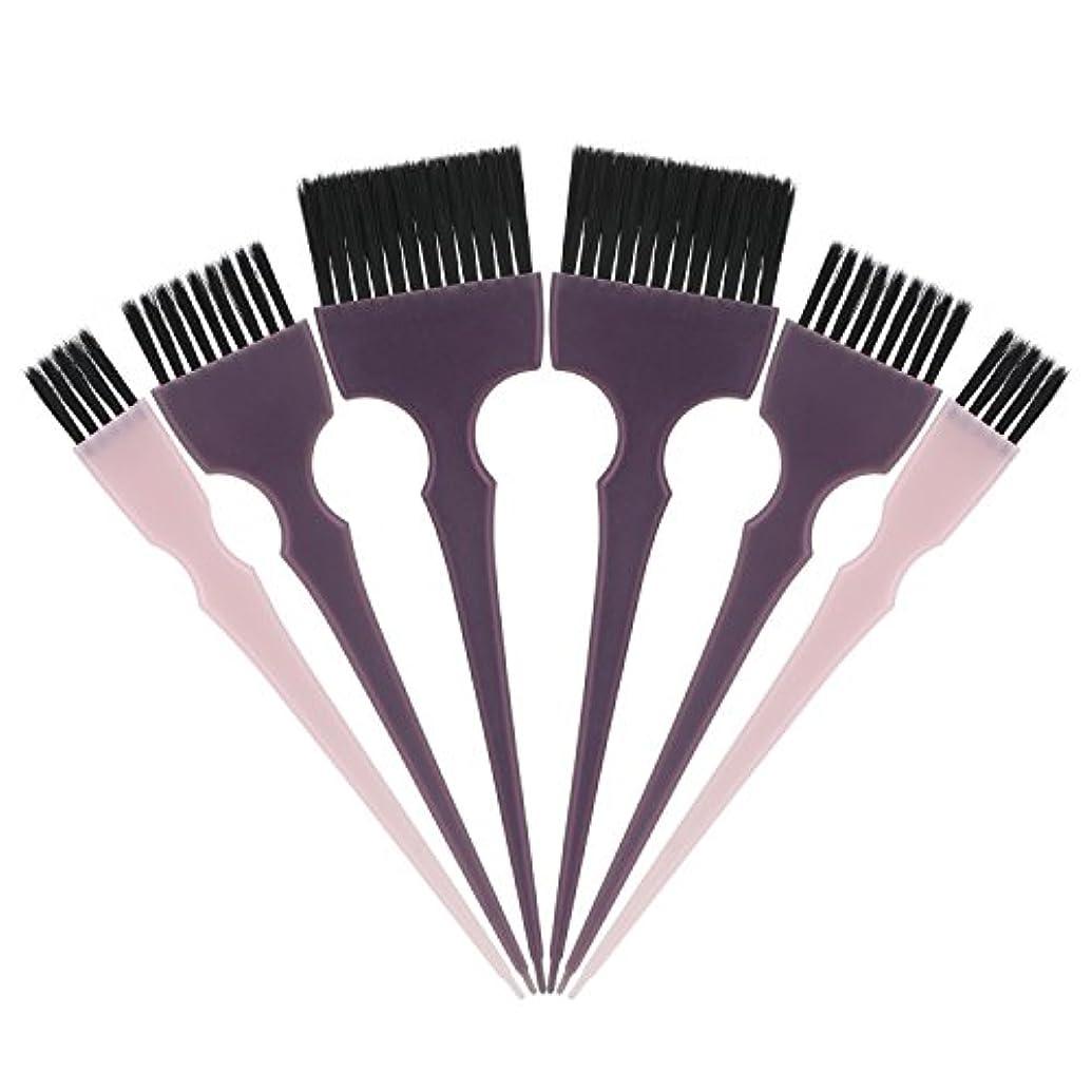 スポーツマン動物園資格Segbeauty 髪染めのブラシ 六本のセット サロンの美髪用 プロのヘアカラーリング用