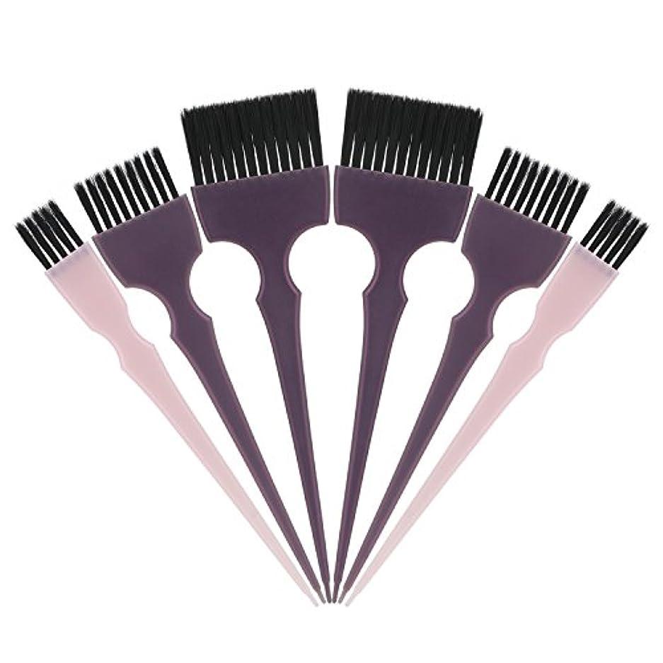 劇作家接続詞小包Segbeauty 髪染めのブラシ 六本のセット サロンの美髪用 プロのヘアカラーリング用