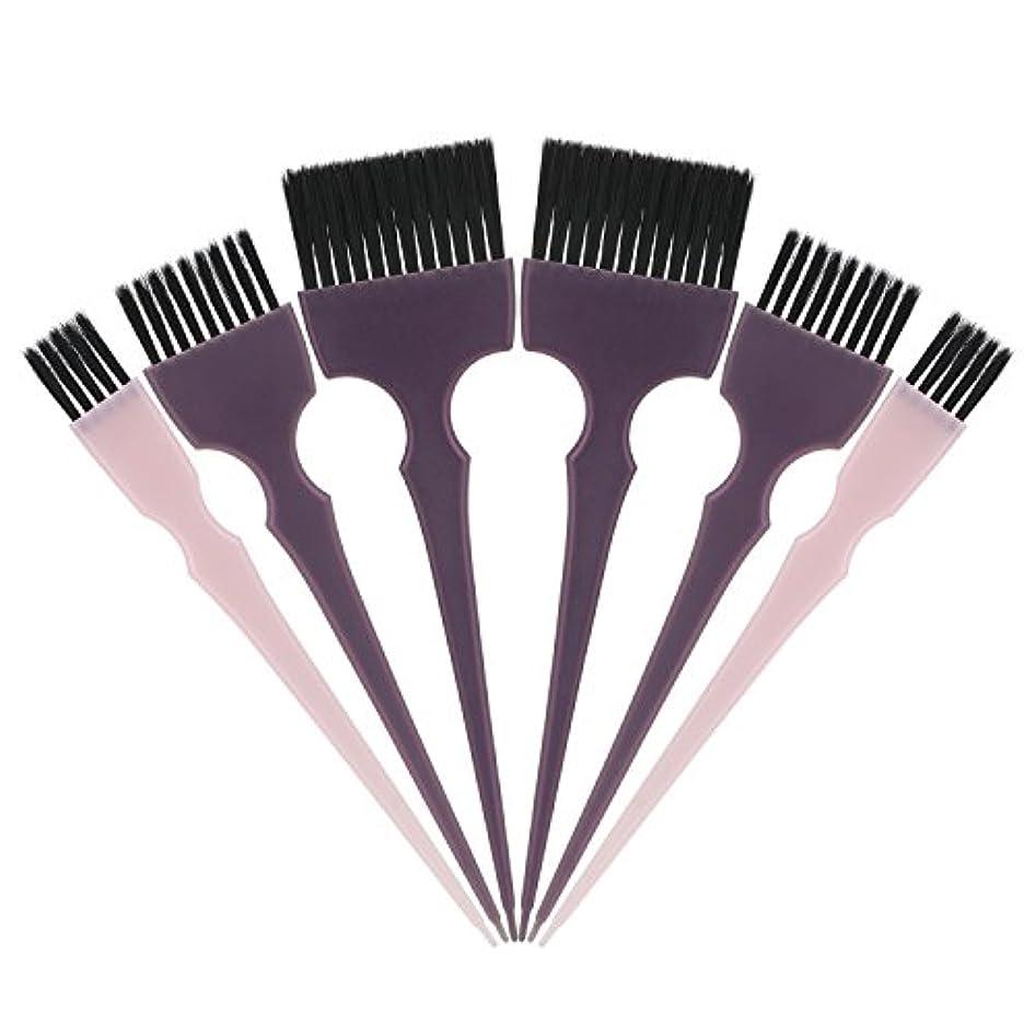 豪華な悪用啓発するSegbeauty 髪染めのブラシ 六本のセット サロンの美髪用 プロのヘアカラーリング用