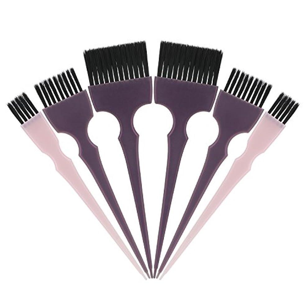 枯渇適合しました最も遠いSegbeauty 髪染めのブラシ 六本のセット サロンの美髪用 プロのヘアカラーリング用