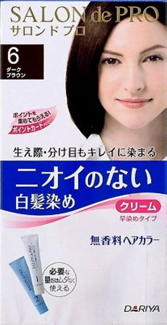 【毛染め】ダリヤ サロンドプロ 無香料ヘアカラー 早染めクリーム6 (ダークブラウン)×36点セット (4904651178780)