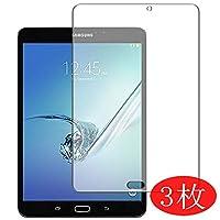 3枚 VacFun Samsung Galaxy Tab S2 8.0 SM-T713 8インチ 自己修復 日本製素材 4H フィルム 保護フィルム 気泡無し 0.14mm 液晶保護 フィルム プロテクター 保護 フィルム(*非 ガラスフィルム 強化ガラス ガラス )