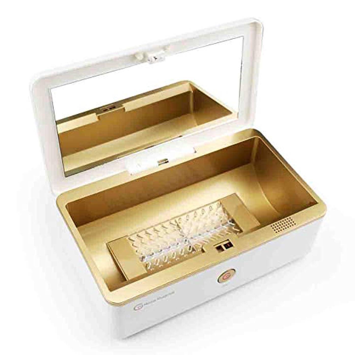 温度地殻郵便局携帯用消毒箱の紫外線オゾン99%の二重殺菌箱のUVCバンドUSBインターフェイス白