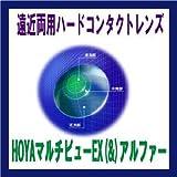 遠近両用コンタクトレンズ HOYAマルチビューEX(&)アルファー ハードコンタクトレンズ ADD+0.50 SIZE9.0 (BC7.45)