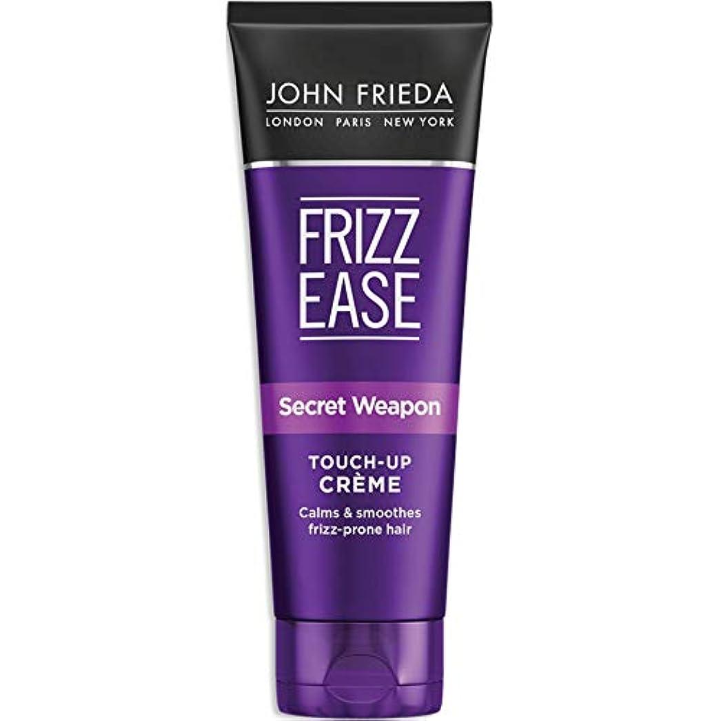 乱用電気塩辛いJohn Frieda スタイルクリームサイズを縮れ、使いやす4Z縮れ、使いやすさの秘密兵器完璧な仕上げクリーム
