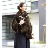 カルドニード・エリート ファーショール ファッション 日本製 ブランド ショップチャンネル (ブラウン)