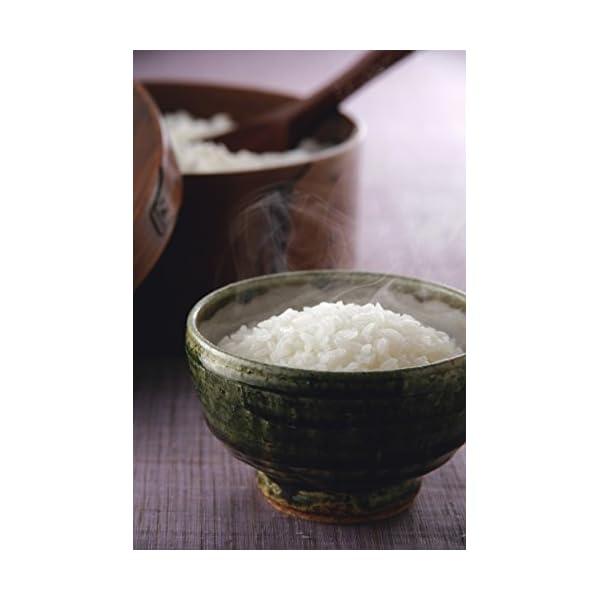 【精米】新潟県 北越後産 特別栽培米 白米 ...の紹介画像14